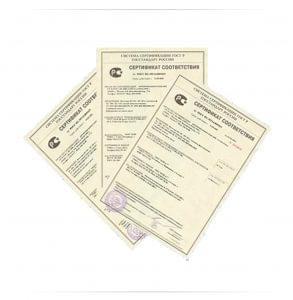 Получение сертификата. Как определить, какой необходим сертификат на продукцию?