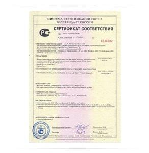 Где получить сертификат соответствия