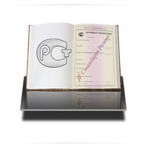Проведение сертификации