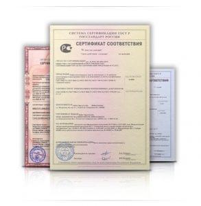 Купить сертификат