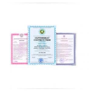Сертификаты соответствия на продукцию