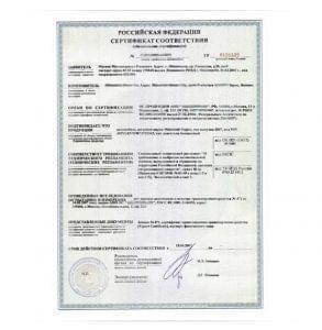 Сертификат Евро 4