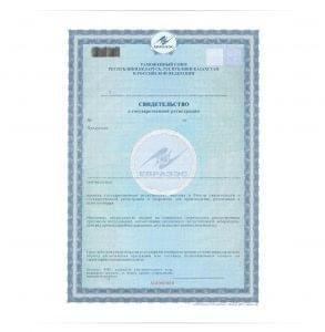 Получение Свидетельства о государственной регистрации