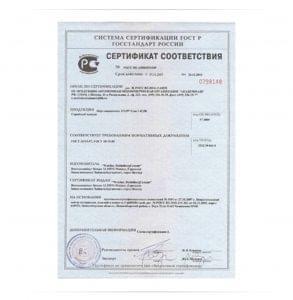 Обязательный сертификат соответствия