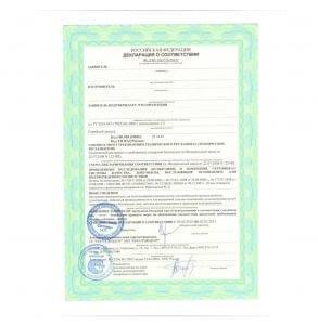 Регистрация декларации о соответствии