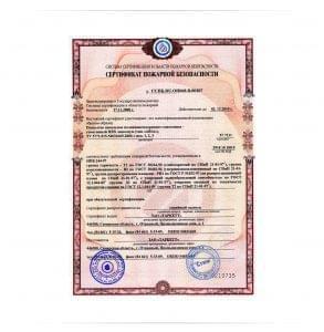 Пожарный сертификат на ковролин
