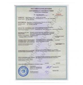 Сертификация МЧС и пожарный сертификат на продукцию