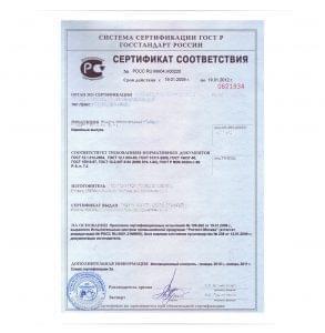 Оформление сертификата соответствия