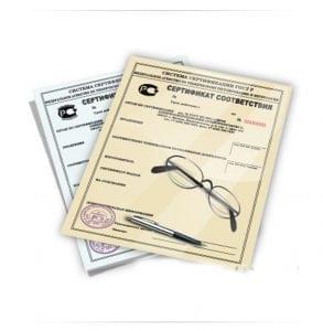 Сертификат ТР