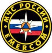 приказ МЧС о пожарной безопасности
