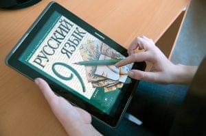 Росстандарт утвердил ГОСТ на электронные учебники