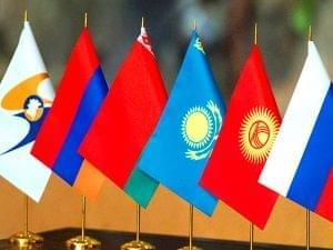 РФ ратифицировала договор о Таможенном кодексе ЕАЭС