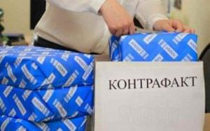 Утверждены ГОСТы в сфере защиты от контрафакта и фальсификации