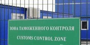 Реализации «дорожной карты» по устранению препятствий на рынке ЕАЭС