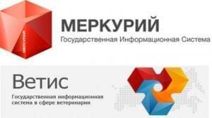 Из Беларуси отправлены первые электронные ветеринарные сертификаты