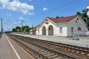 Требования к услугам на железнодорожном транспорте