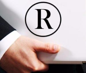 Внесение изменений в свидетельство (заявку) товарный знак
