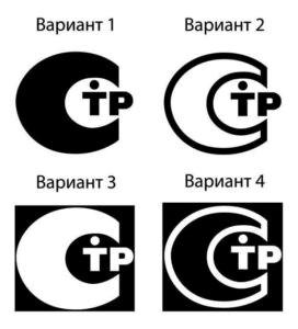 Вместо знака «РСТ» в дальнейшем будет использоваться обозначение «СТР»